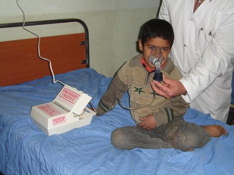 Numan_hospital_bagdad_04032008