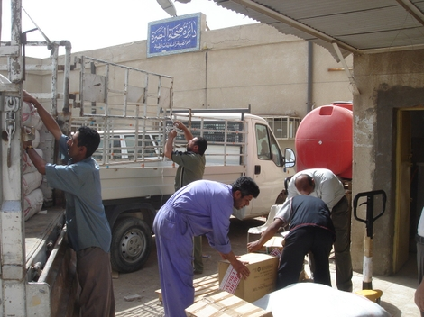 Departement_de_la_sante_basrah_irak